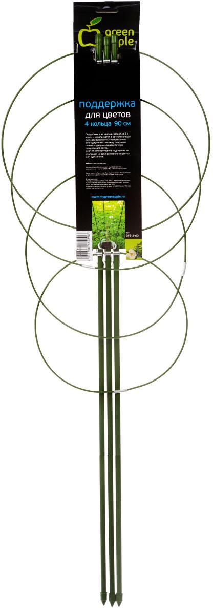 Поддержка для цветов 4 кольца Green Apple GFS-4-90, 90 см чехол для садовых растений green apple 100х50см