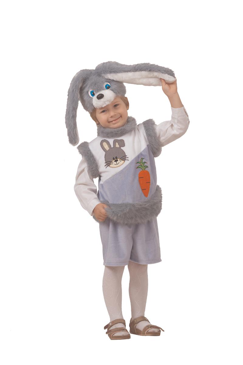 Батик Костюм карнавальный для мальчика Кролик Длинноух размер 28