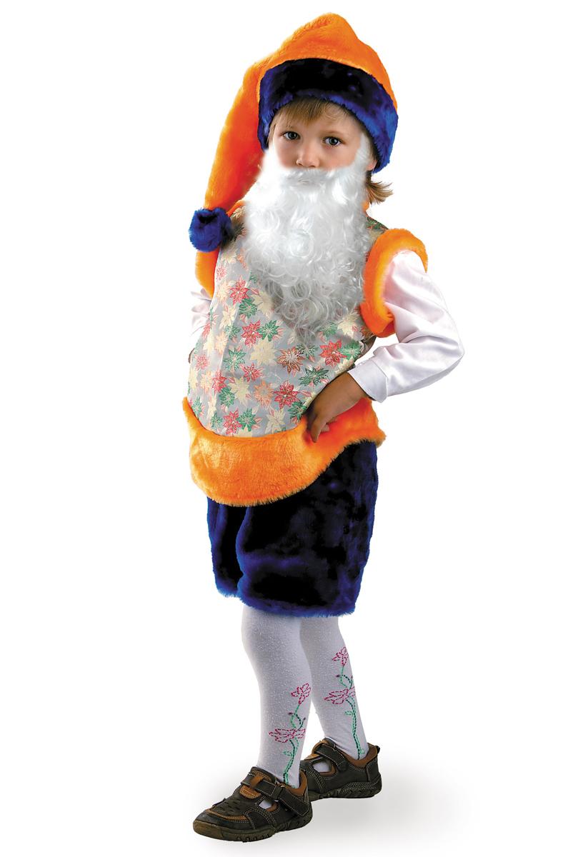 Батик Костюм карнавальный для мальчика Гномик размер 28