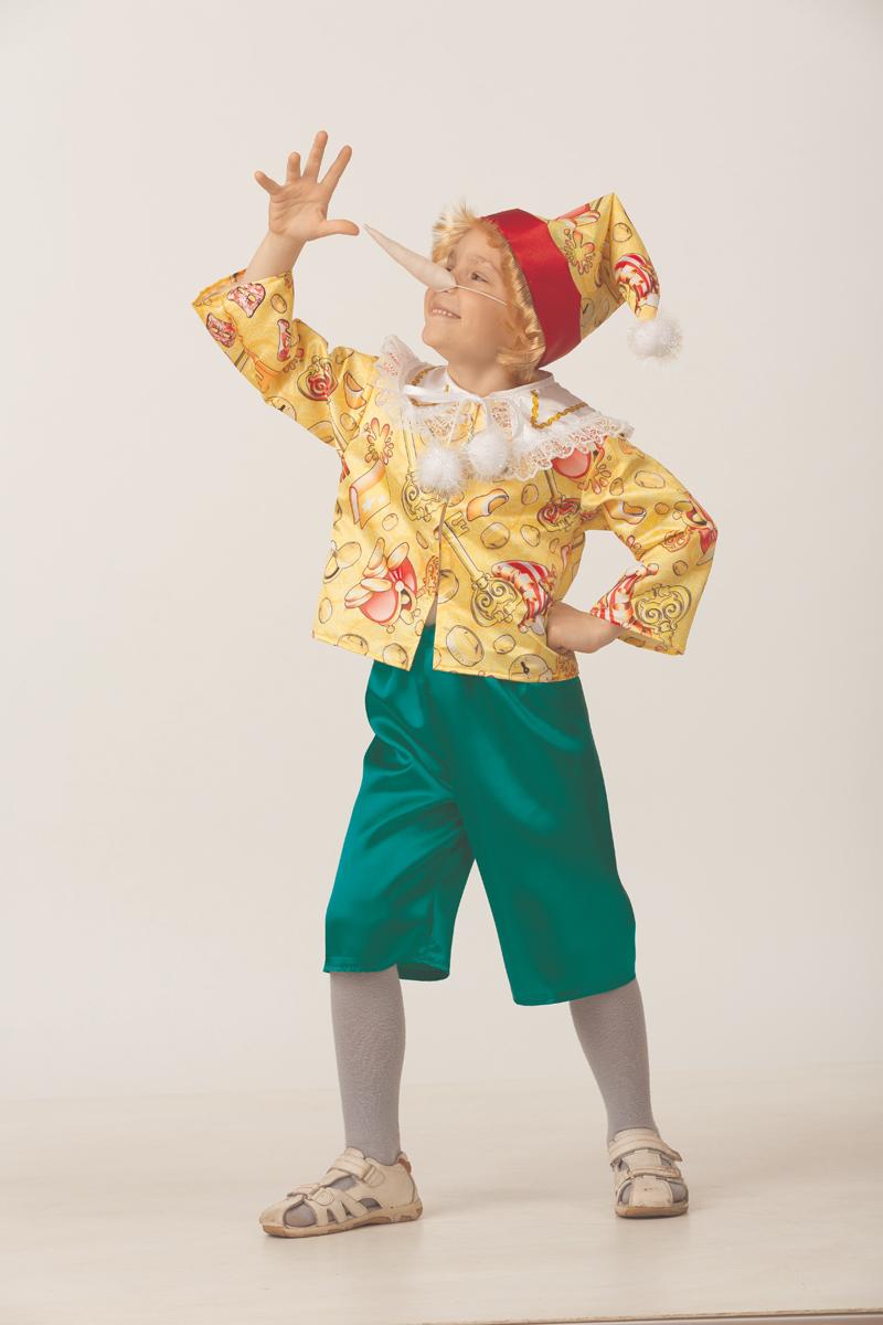 Батик Костюм карнавальный для мальчика Буратино сказочный размер 26