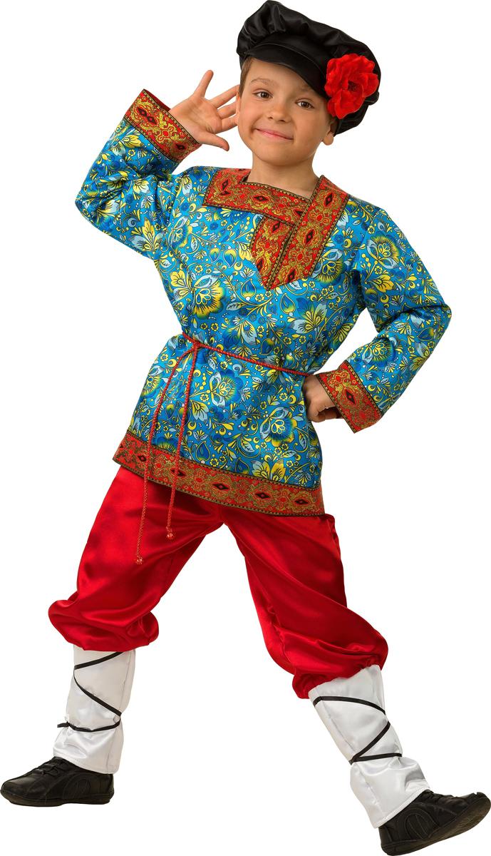 Батик Костюм карнавальный для мальчика Иванка сказочный размер 36