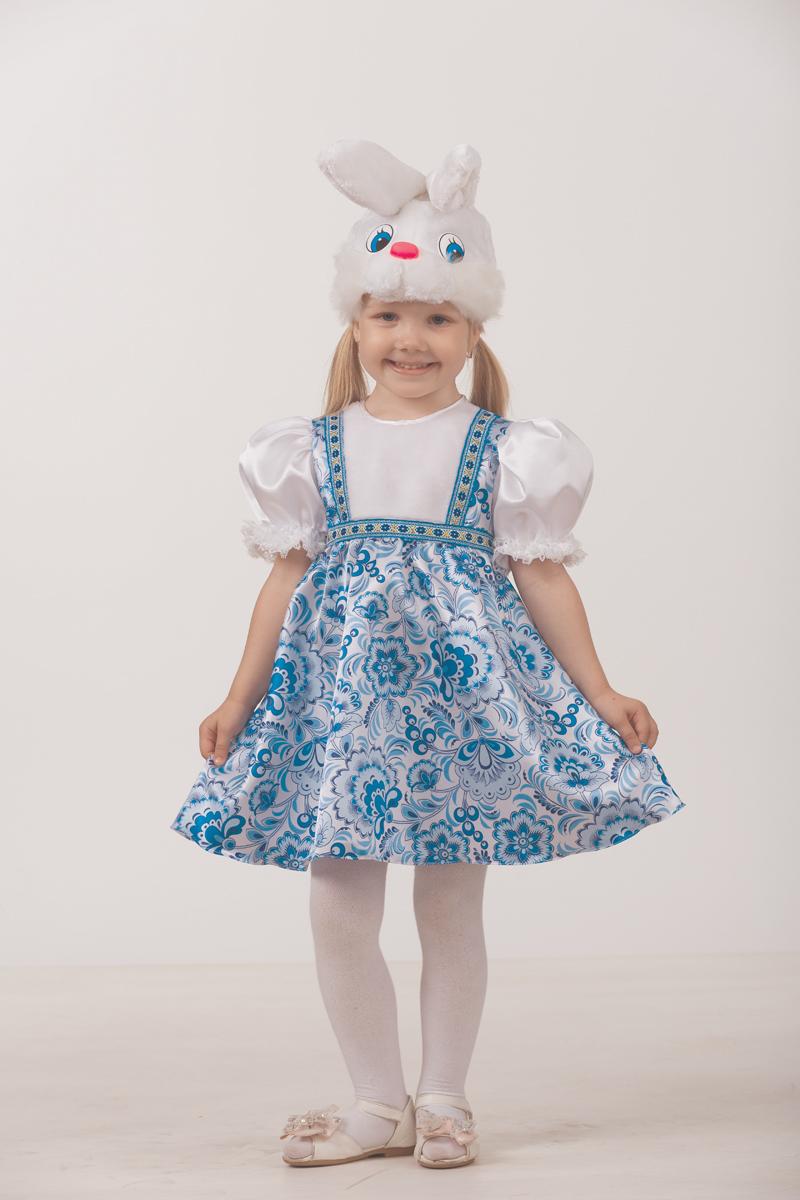 Батик Костюм карнавальный для девочки Зайка Симка размер 30 карнавальный костюм jeanees зайка капризка цвет голубой размер 24