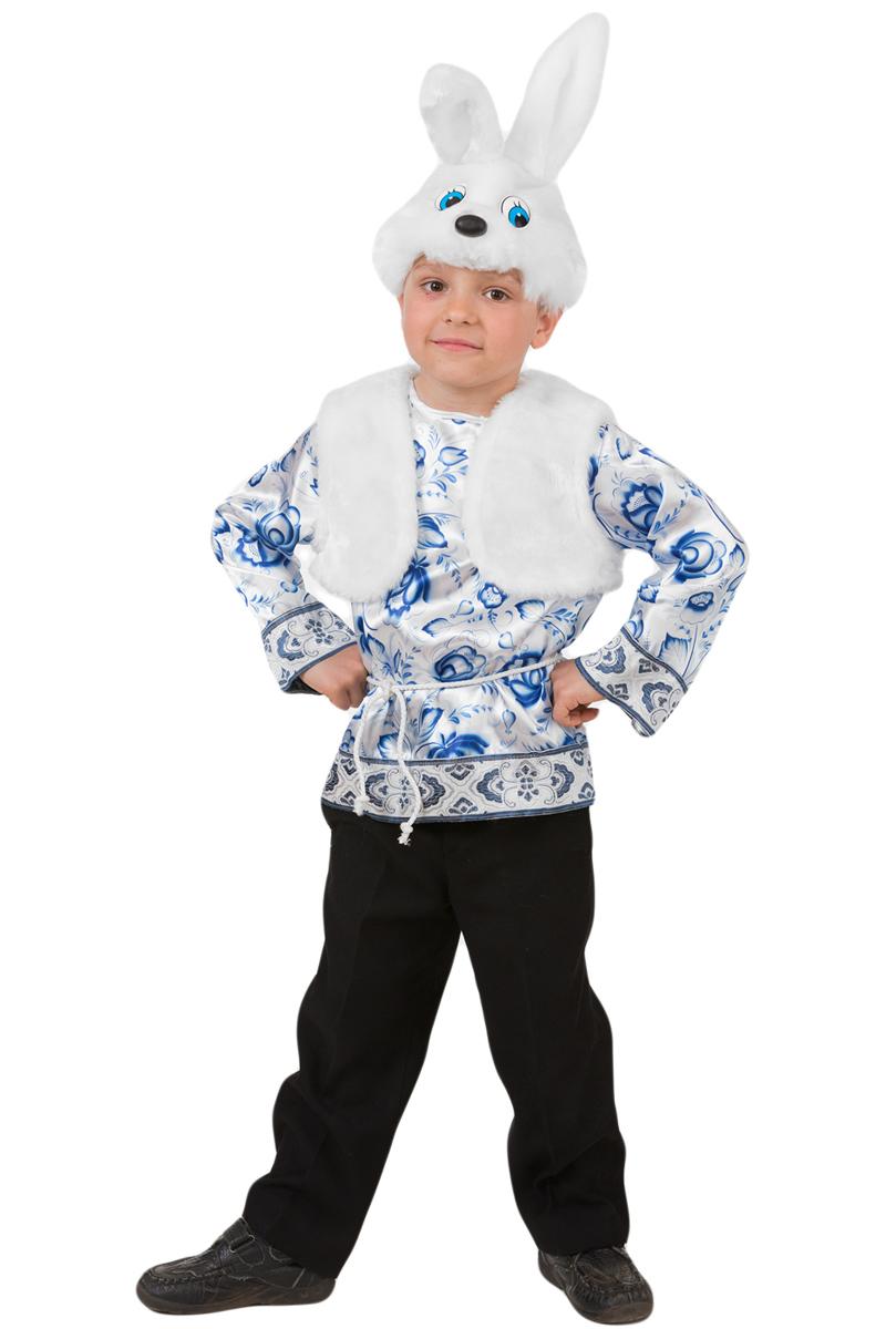 Батик Костюм карнавальный для мальчика Зайчонок Ванятка размер 26 купить золото по низким ценам в москве