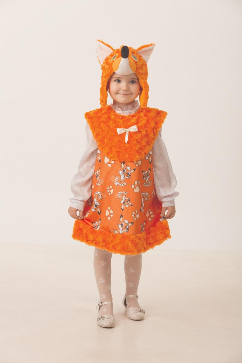 Батик Костюм карнавальный для девочки Лисичка Лиля размер 28 батик костюм карнавальный для девочки зайка размер 28