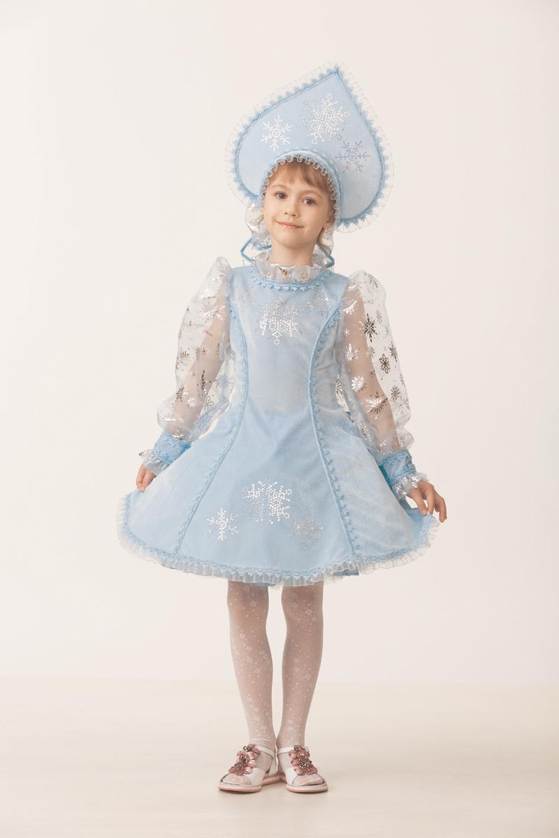 Батик Костюм карнавальный для девочки Снегурочка цвет голубой размер 36 туфли для девочки котофей цвет голубой 131105 72 размер 21