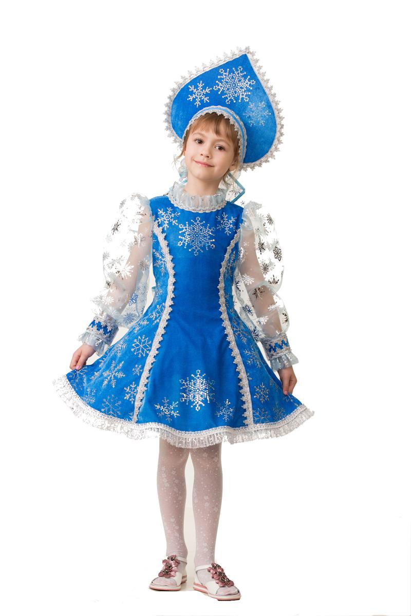 Батик Костюм карнавальный для девочки Снегурочка цвет синий размер 28 батик костюм карнавальный для девочки зайка размер 28