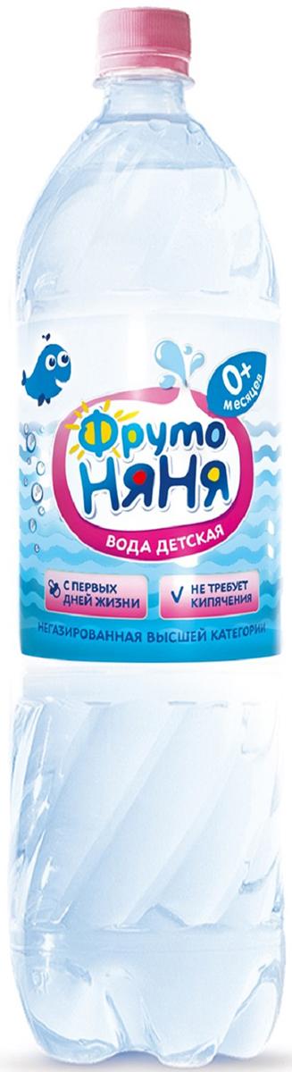 ФрутоНяня водаартезианская питьевая негазированная, 1,5 л