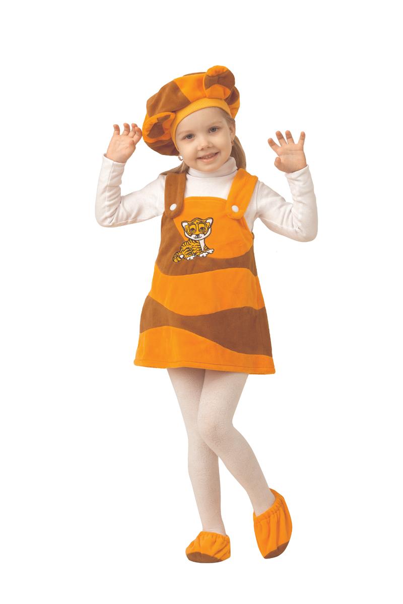 Батик Костюм карнавальный для девочки Тигрица размер 26