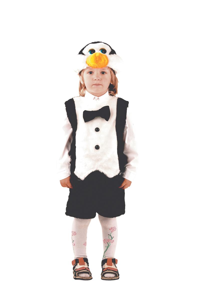 Батик Костюм карнавальный для мальчика Пингвин размер 28