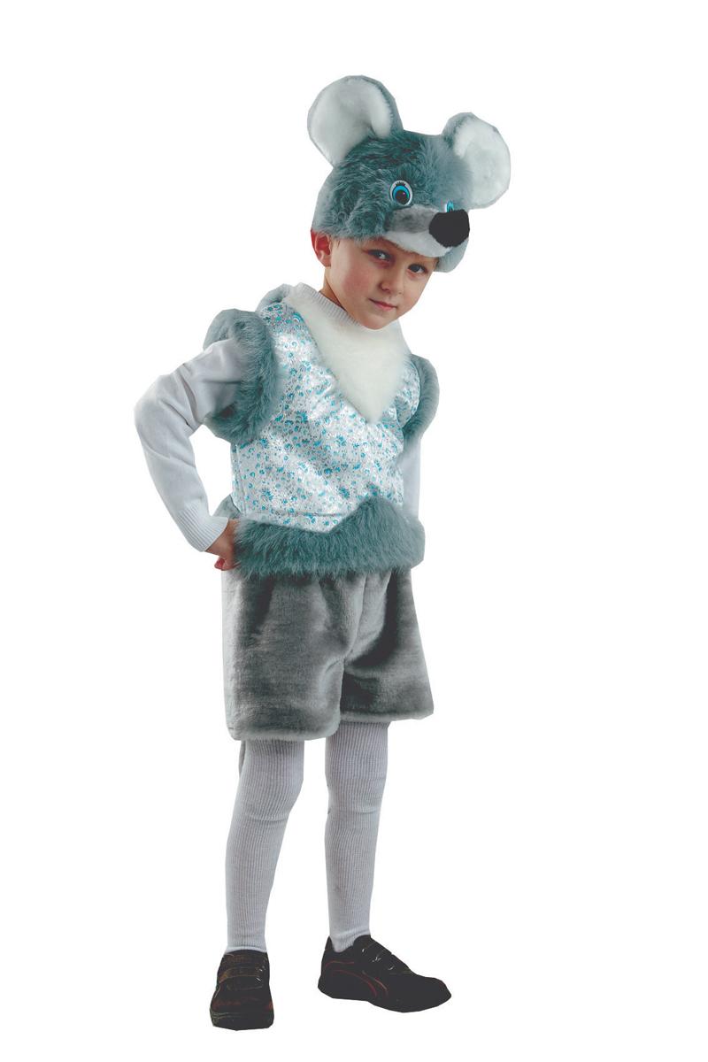Батик Костюм карнавальный для мальчика Мышонок Пушистик размер 26-28