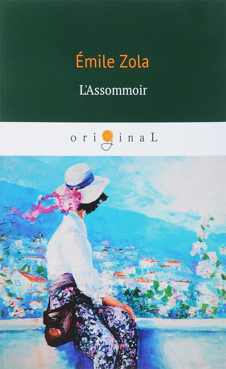 Emile Zola L'Assommoir les arts decoratifs russes xviiie debut du xxxe siecle