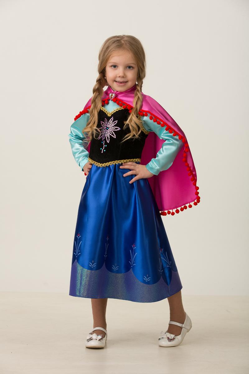 Батик Костюм карнавальный для девочки Анна размер 38