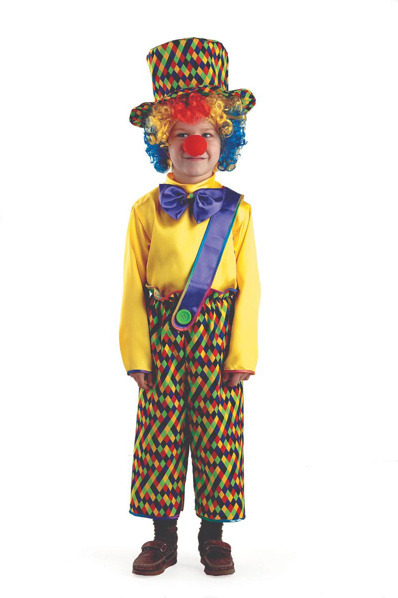 Батик Костюм карнавальный для мальчика Клоун Петя размер 34
