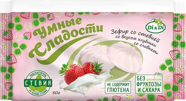Умные сладости Зефир без сахара и глютена со вкусом клубника со сливками, 50 г