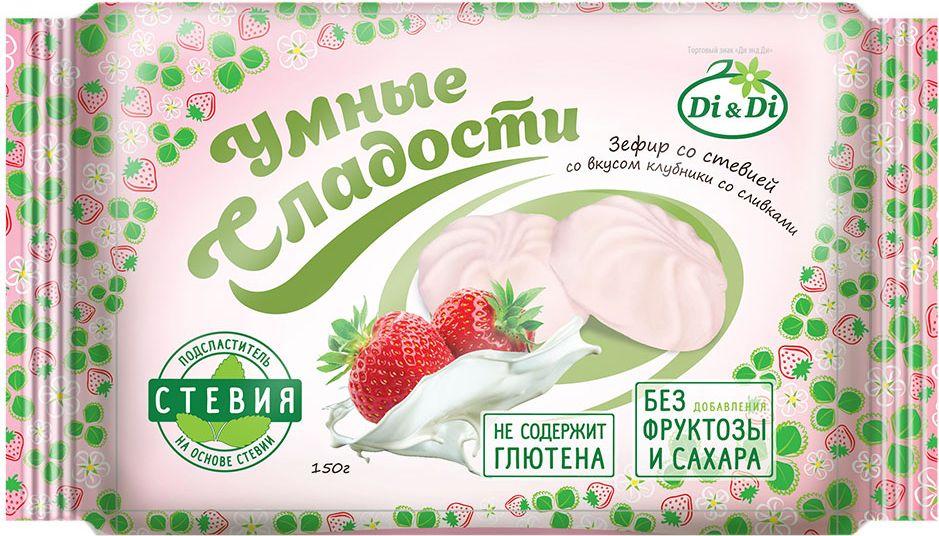 Умные сладости Зефир без сахара и глютена со вкусом клубника со сливками, 150 г