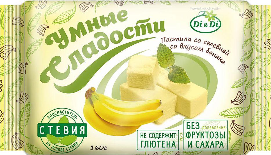 Умные сладости Пастила со стевией банан, 160 г
