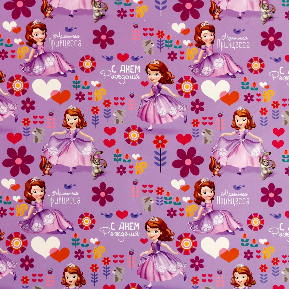 Бумага упаковочная Disney С Днем Рождения! Милая принцесса. София прекрасная, глянцевая, 70 х 100 см. 2586457 бумага упаковочная disney с днем рождения самая милая минни маус глянцевая 70 х 100 см 2390649