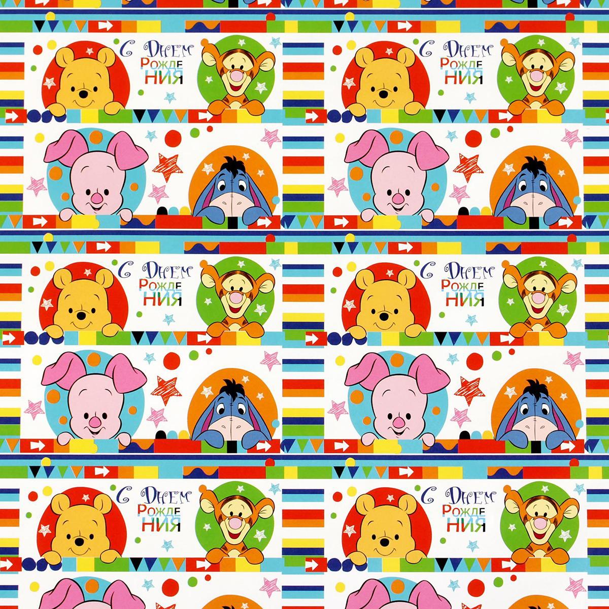 Бумага упаковочная Disney С Днем Рождения. Медвежонок Винни и его друзья, глянцевая, 70 х 100 см. 2586464 бумага упаковочная disney с днем рождения самая милая минни маус глянцевая 70 х 100 см 2390649