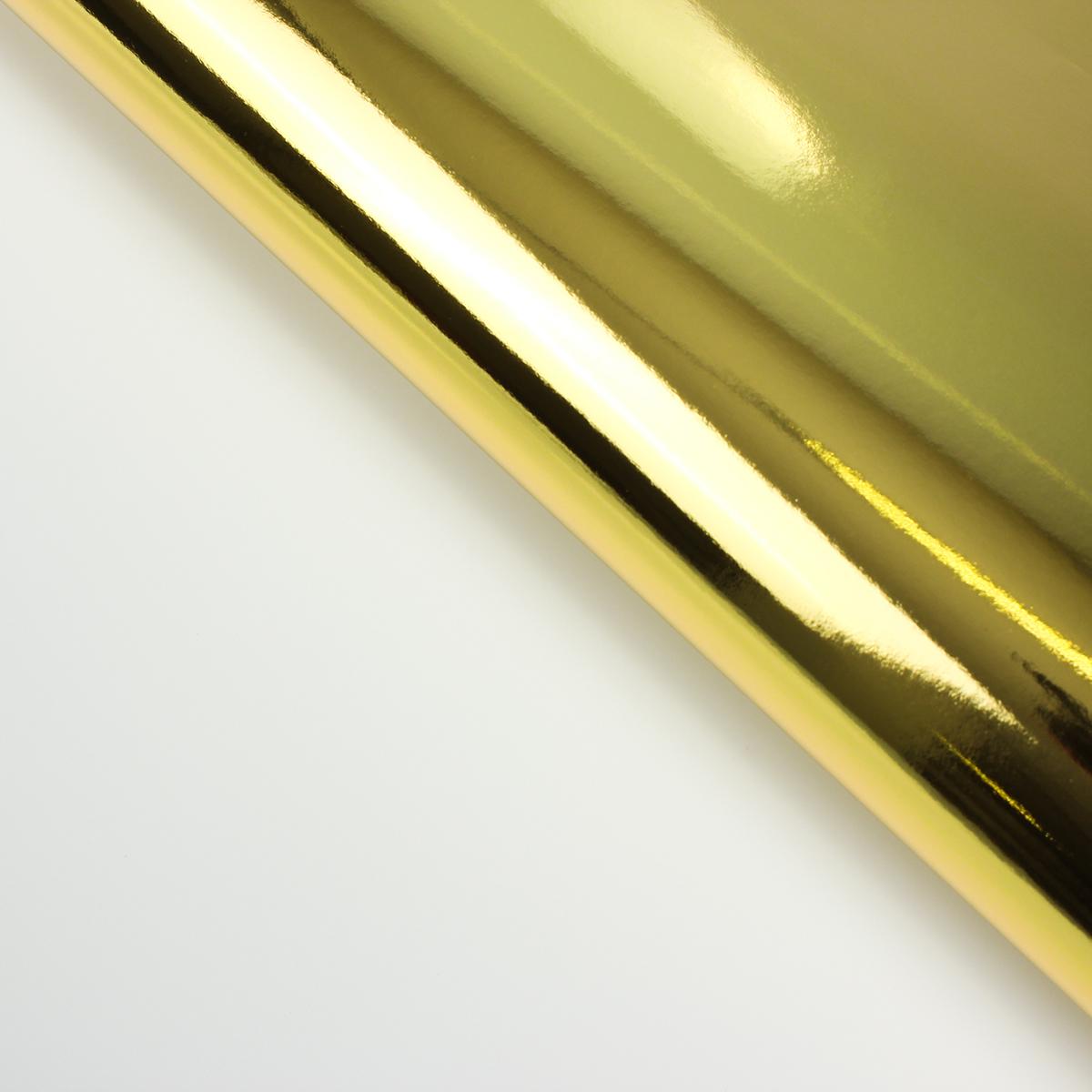 Бумага упаковочная, 50 х 70 см. 2654606