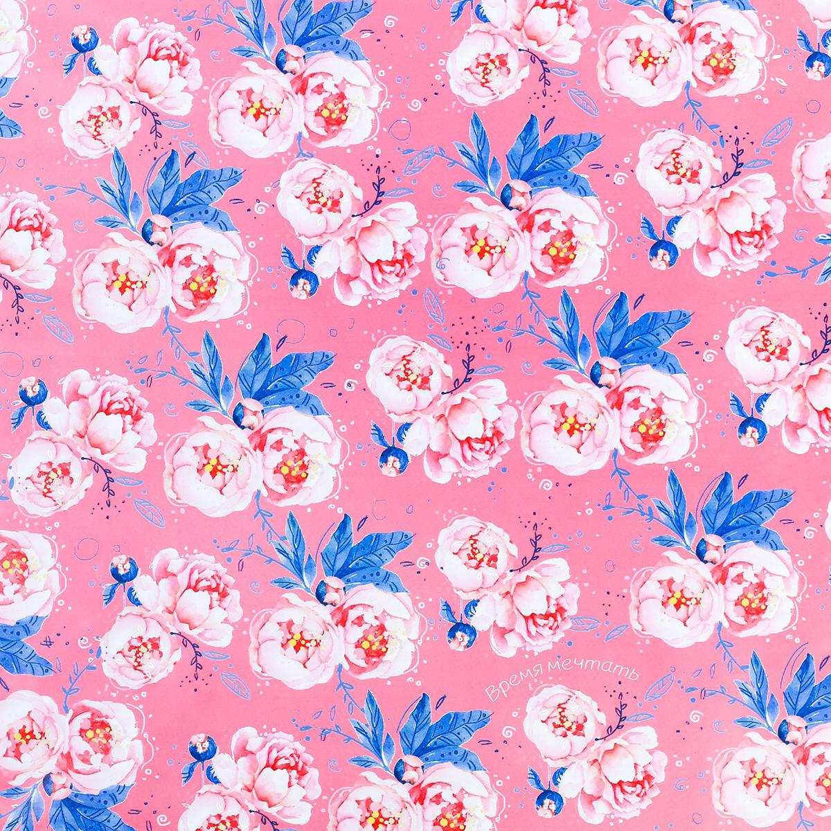 Бумага упаковочная Дарите счастье Время мечтать, глянцевая, 70 х 100 см. 2924091 бумага упаковочная дарите счастье цветы глянцевая 70 х 100 см 2887323