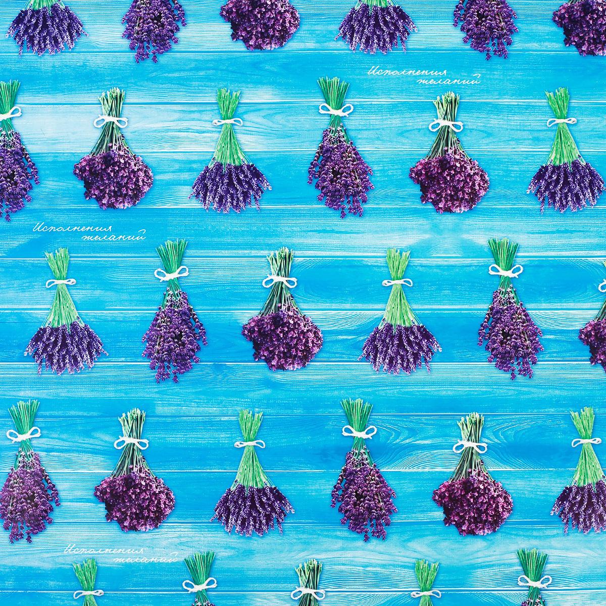 Бумага упаковочная Дарите счастье Лаванда, глянцевая, 70 х 100 см. 2924096 бумага упаковочная дарите счастье цветы глянцевая 70 х 100 см 2887323