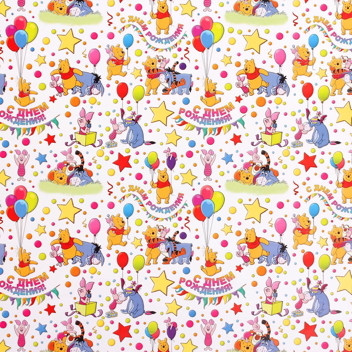 Бумага упаковочная Disney С Днем Рождения. Медвежонок Винни и его друзья, глянцевая, 50 х 70 см. 2391088 бумага упаковочная disney с днем рождения кошечка мари глянцевая 70 х 100 см 2586441