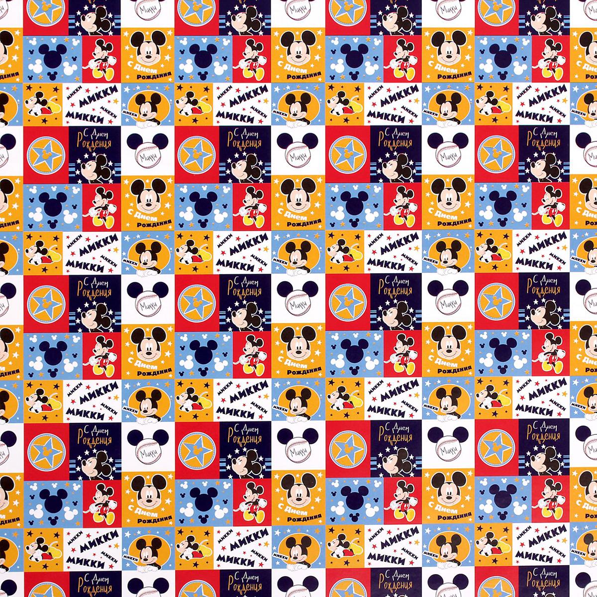 Бумага упаковочная Disney С Днем Рождения. Микки Маус, глянцевая, 50 х 70 см бумага упаковочная disney с днем рождения самая милая минни маус глянцевая 70 х 100 см 2390649