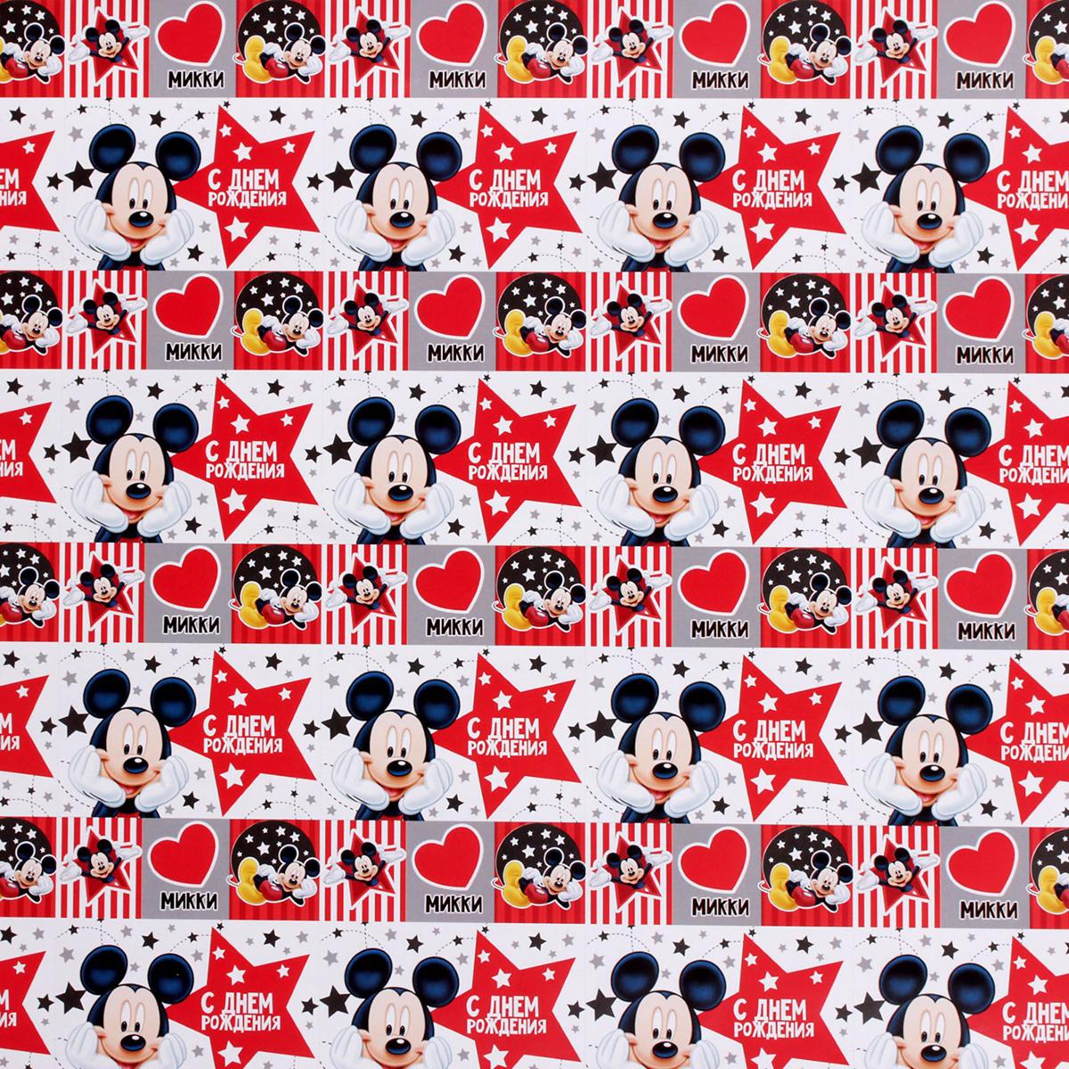 Бумага упаковочная Disney С Днем Рождения. Микки Маус, глянцевая, 70 х 100 см. 2390650 бумага упаковочная disney с днем рождения самая милая минни маус глянцевая 70 х 100 см 2390649