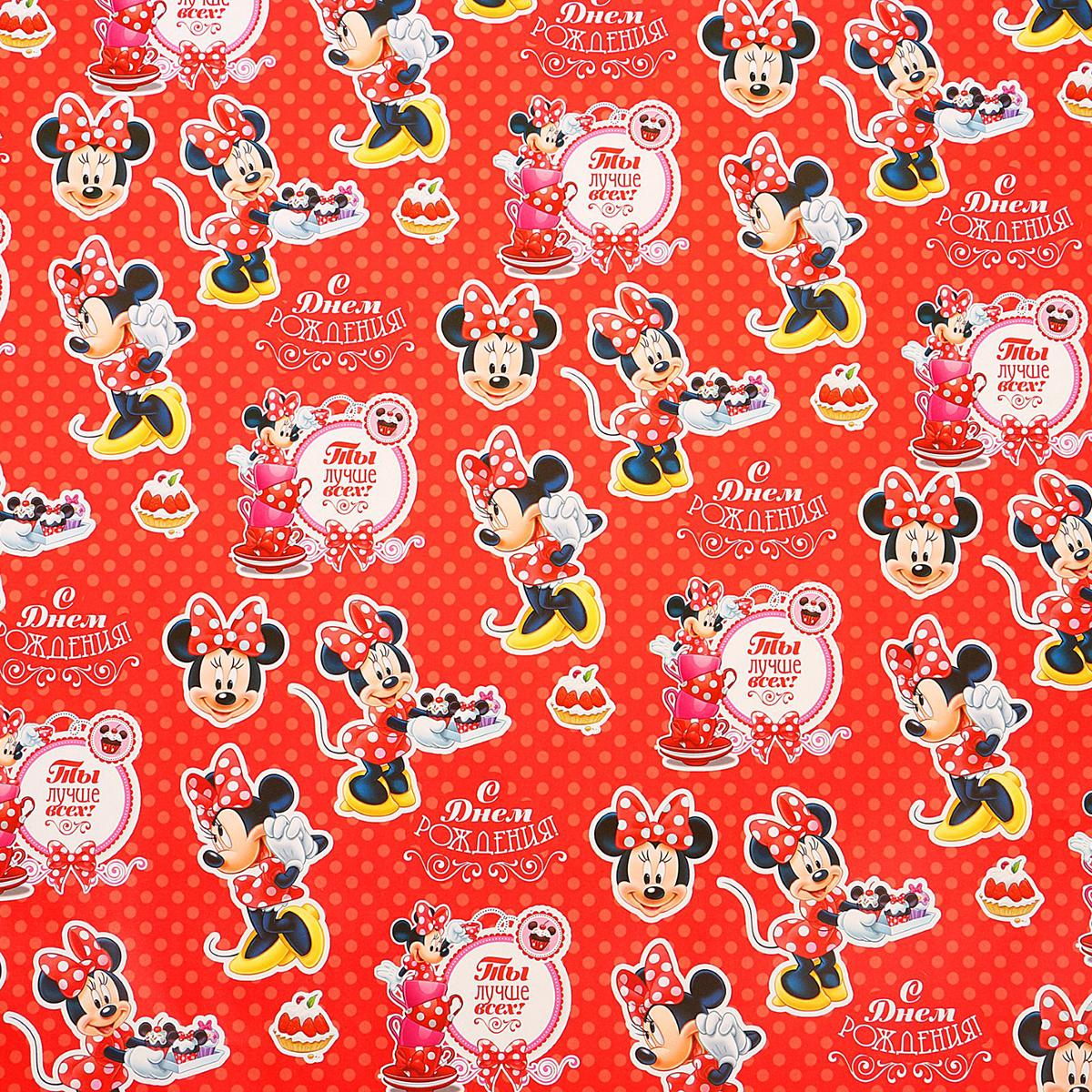 Бумага упаковочная Disney С Днем Рождения. Минни, глянцевая, 70 х 100 см. 1302001 бумага упаковочная disney с днем рождения самая милая минни маус глянцевая 70 х 100 см 2390649