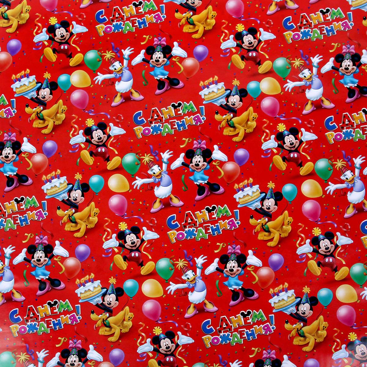 Бумага упаковочная Disney С Днем Рождения. Микки Маус и друзья, глянцевая, 70 х 100 см. 1122648 бумага упаковочная disney с днем рождения самая милая минни маус глянцевая 70 х 100 см 2390649