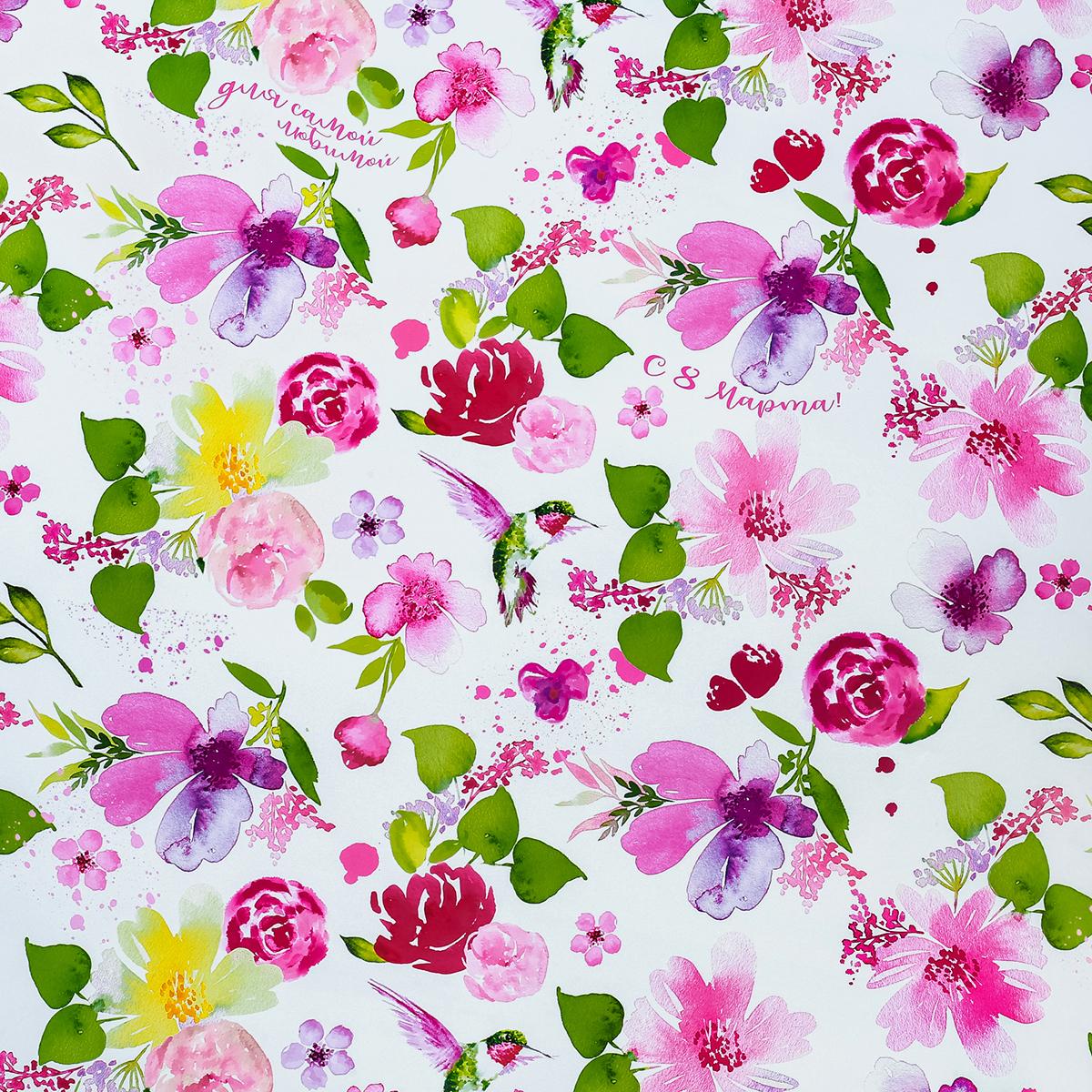 Бумага упаковочная Дарите счастье Цветы, глянцевая, 70 х 100 см. 2887323 бумага упаковочная дарите счастье цветы глянцевая 70 х 100 см 2887323
