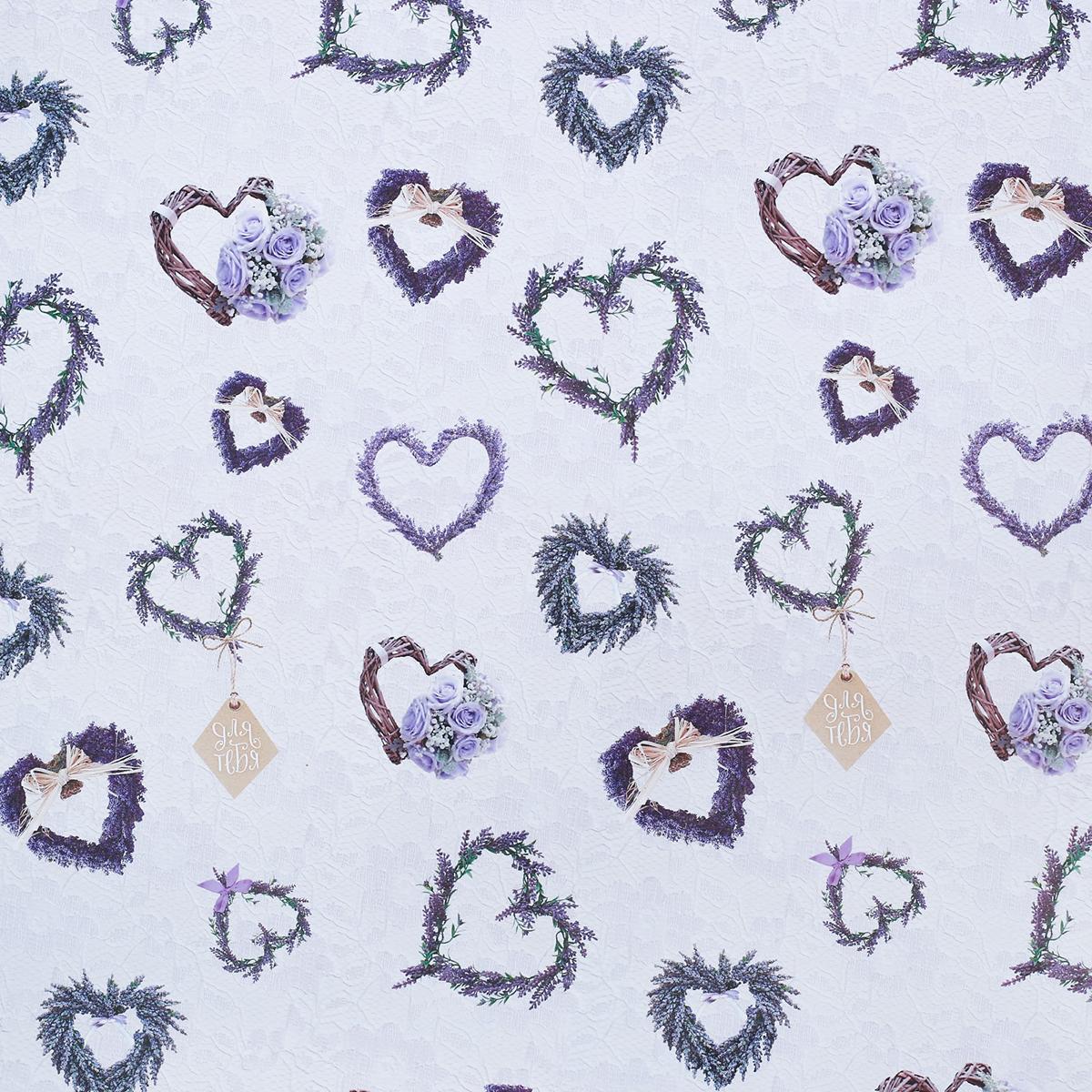 Бумага упаковочная Дарите счастье Лавандовые сердечки, глянцевая, 70 х 100 см. 2862086 бумага упаковочная дарите счастье цветы глянцевая 70 х 100 см 2887323