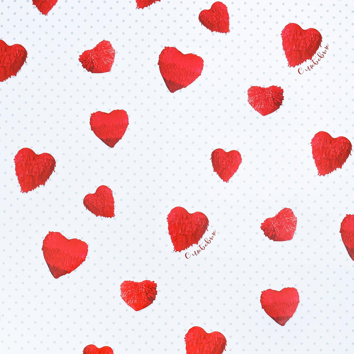 Фото - Бумага упаковочная Дарите счастье Огромной радости, глянцевая, 70 х 100 см. 2862092 бумага упаковочная дарите счастье лаванда глянцевая 70 х 100 см 2924096