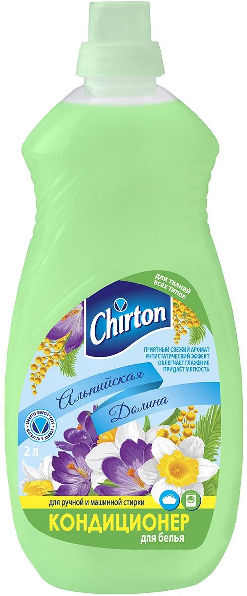 Кондиционер-ополаскиватель для белья Chirton Альпийская долина, 2 л кондиционер ополаскиватель для белья chirton нежные прикосновения детский 2 л