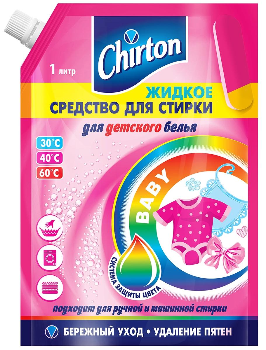 Жидкое средство для стирки детского белья Chirton, 1 л жидкое средство для стирки белого белья лимон frosch 2 л