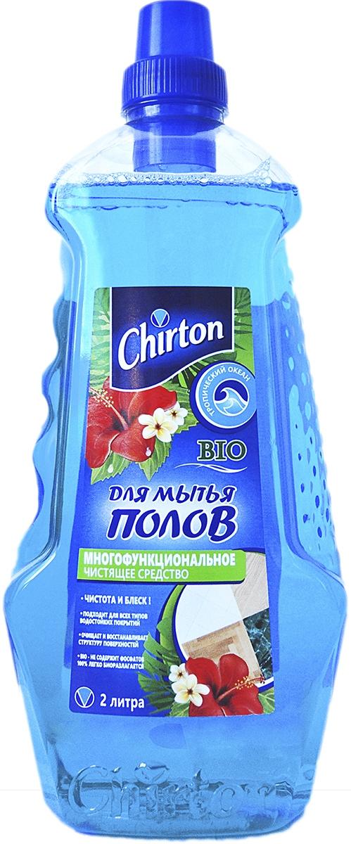 Чистящее средство для мытья полов Chirton, тропический океан, 2 л бытовая химия chirton средство для мытья полов лаванда