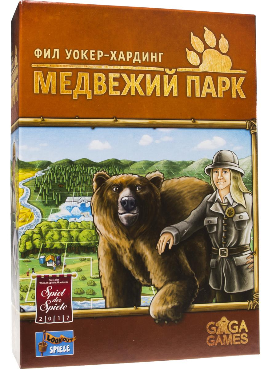 GaGa Настольная игра Медвежий парк gaga настольная игра медвежий парк
