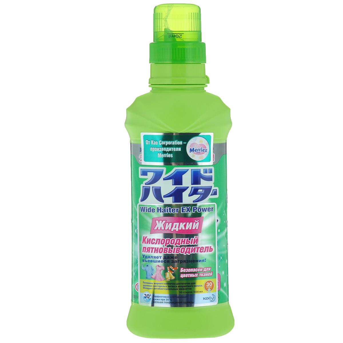 Пятновыводитель жидкий Wide Haiter, кислородный, 600 мл тайфун пятновыводитель кислородный 270г