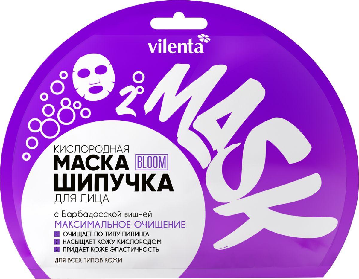 Vilenta Bloom Кислородная маска-шипучка для лица Максимальное очищение с цветом Барбадосской вишни, 25 мл