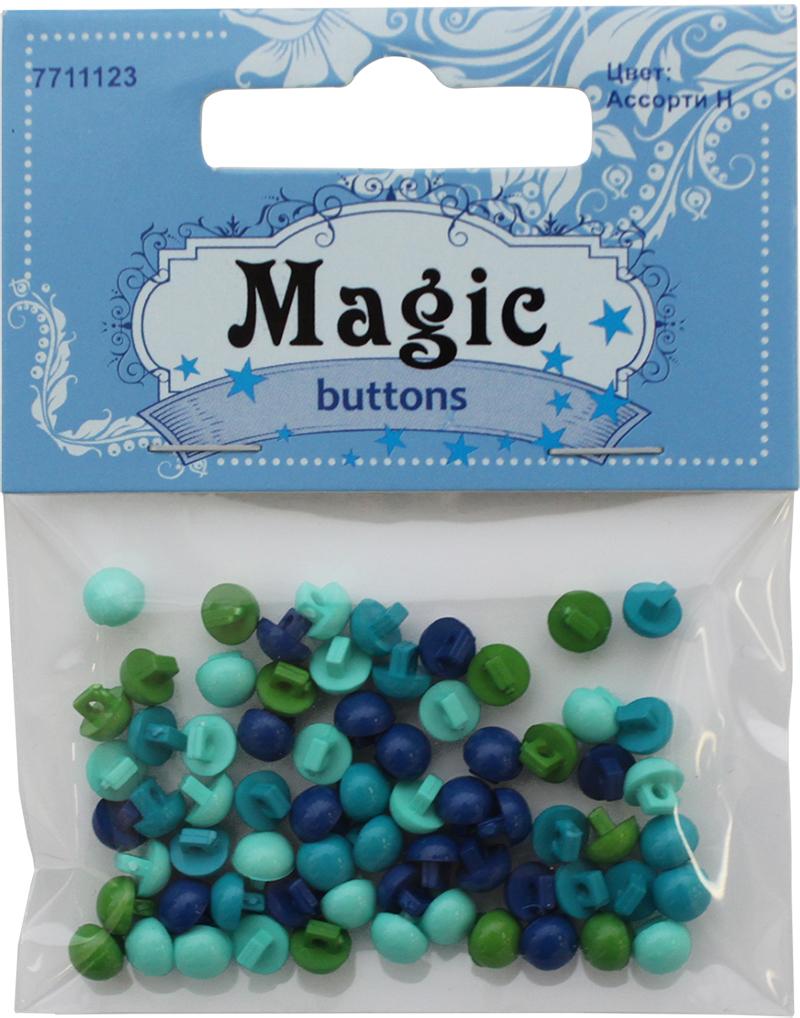 "Пуговицы Magic Buttons ""Ассорти H"", на ножке, 8L, 5 г"