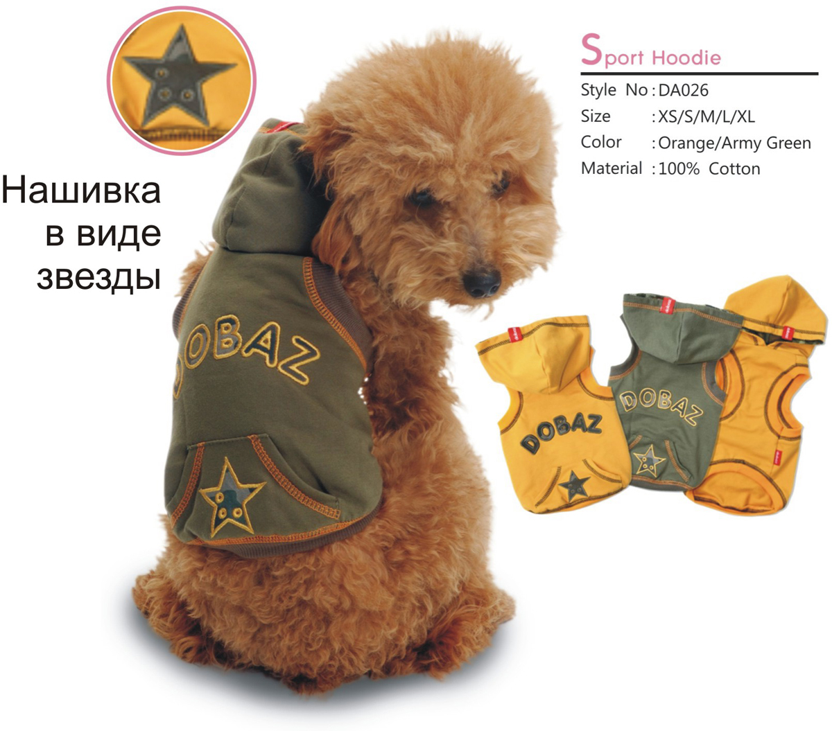 "Майка для собак ""Dobaz"", унисекс, цвет: хаки. ДА026БХХЛ. Размер XXL"