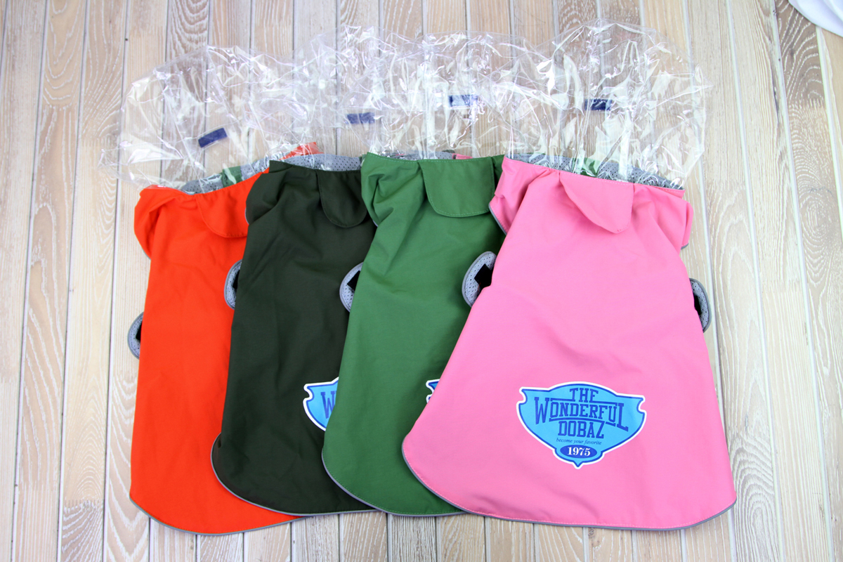 "Куртка для собак ""Dobaz"", водонепроницаемая, цвет: оранжевый. ДА1205Д3ХЛ. Размер 3XL"