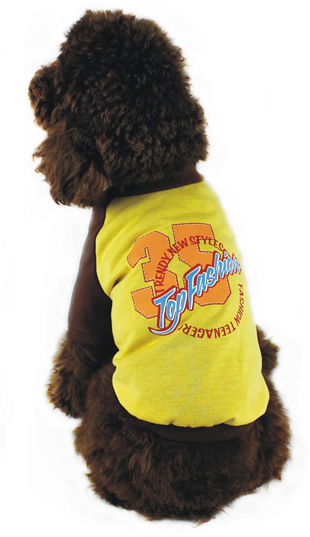 "Майка для собак ""Dobaz"", унисекс, цвет: желтый. ДГ1102БХХЛ. Размер XXL"