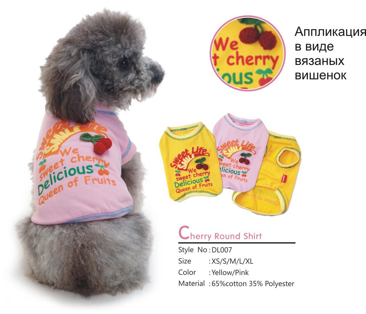 """Майка для собак Dobaz """"Вишенки"""", унисекс, цвет: розовый. ДЛ007БХХЛ. Размер XXL"""