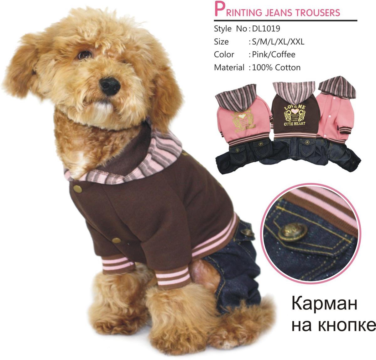 """Комбинезон для собак """"Dobaz"""", утепленный, цвет: розовый, джинсовый. ДЛ1019АХЛ. Размер XL"""