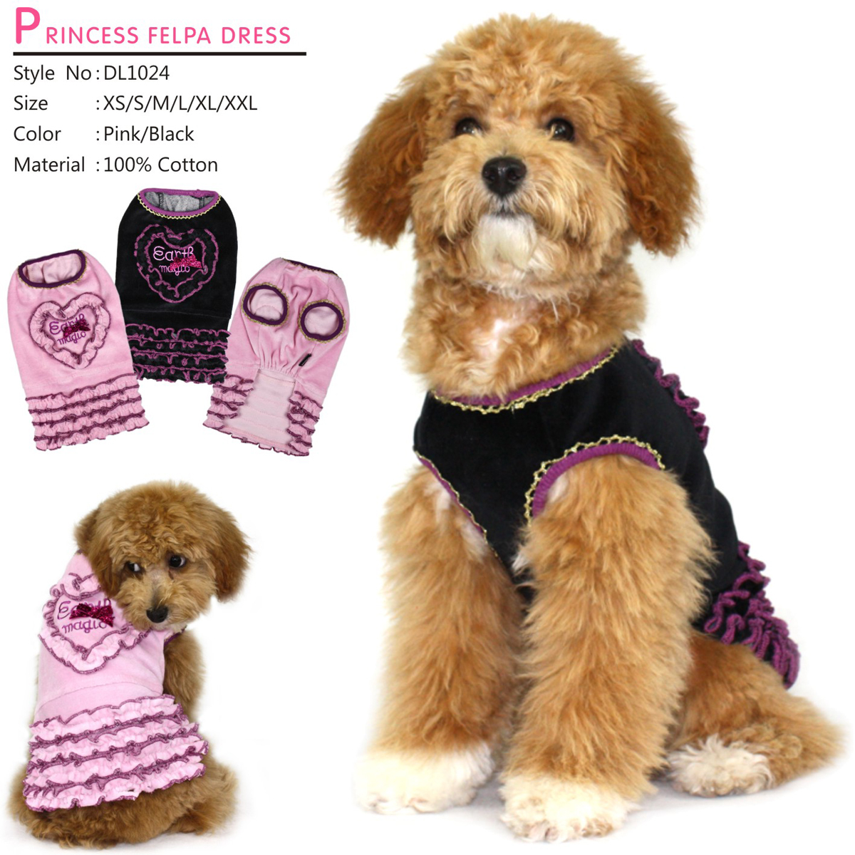 """Платье для собак """"Dobaz"""", цвет: розовый. ДЛ1024АХХЛ. Размер XXL"""