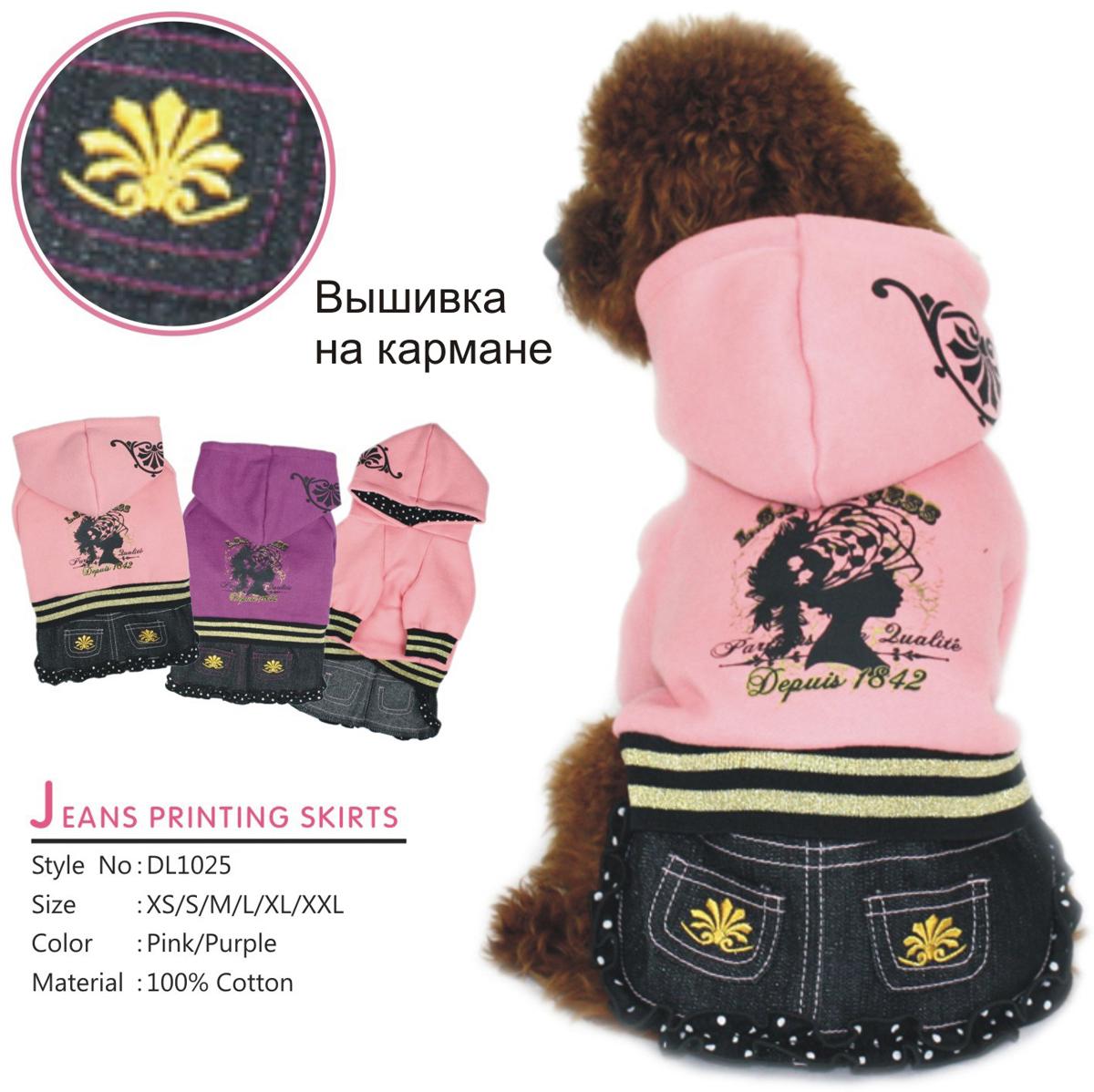 """Платье для собак """"Dobaz"""", утепленное, цвет: розовый. ДЛ1025АХЛ. Размер XL"""