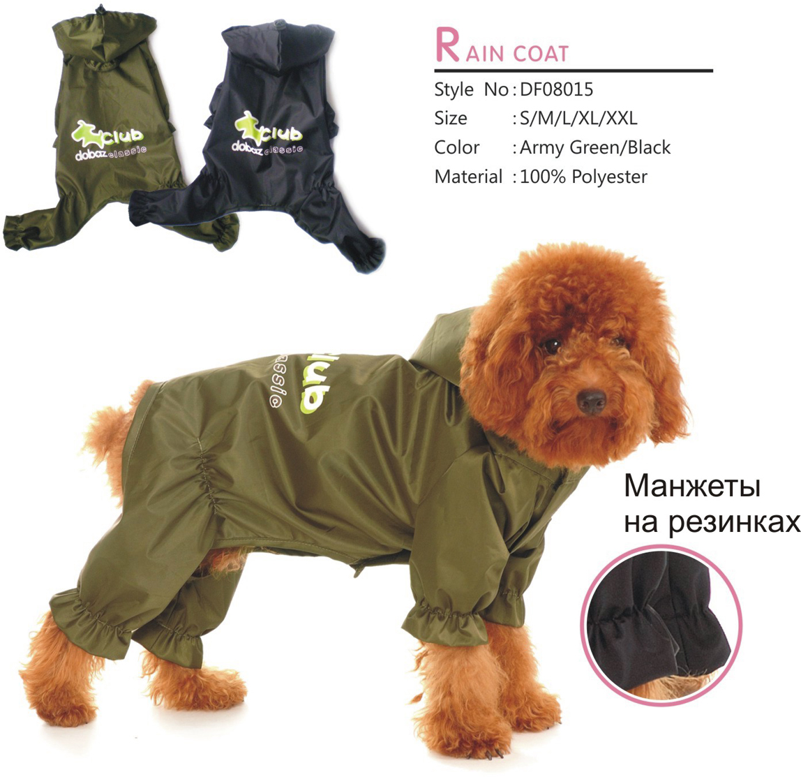 Комбинезон для собак Dobaz цвет  черный  ДФ08015А6ХЛ  Размер 6XL