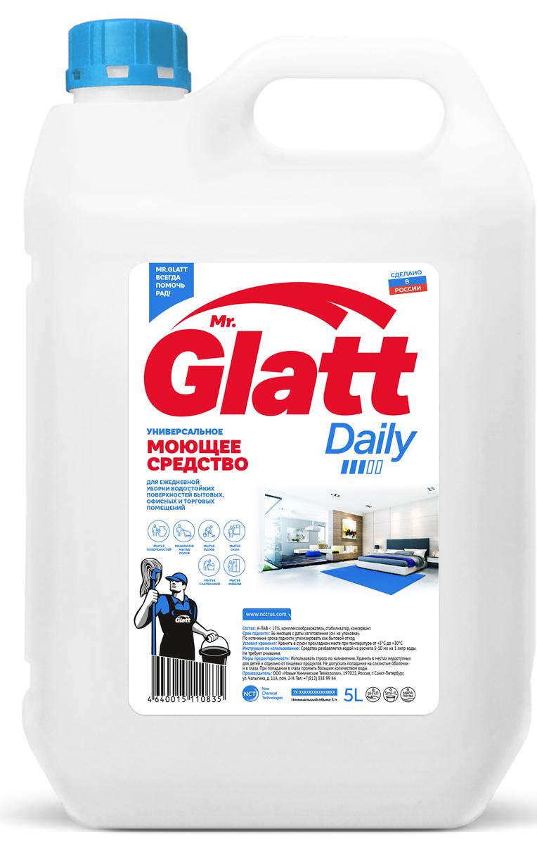 Средство моющее Mr. Glatt Daily, универсальное, 5 л средство для мытья полов sidolux цвет японской вишни универсальное 1 л