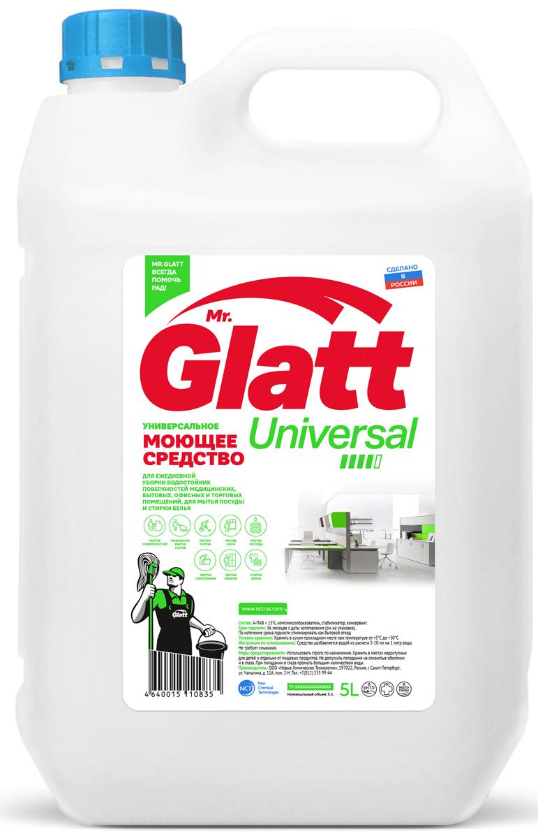 Средство моющее Mr. Glatt Universal, универсальное, 5 л универсальное моющее средство для поверхностей 1л